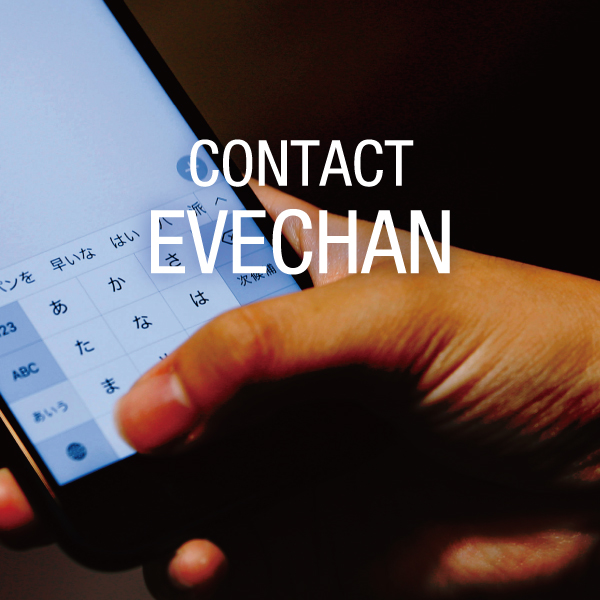 CONTACT EVECHAN