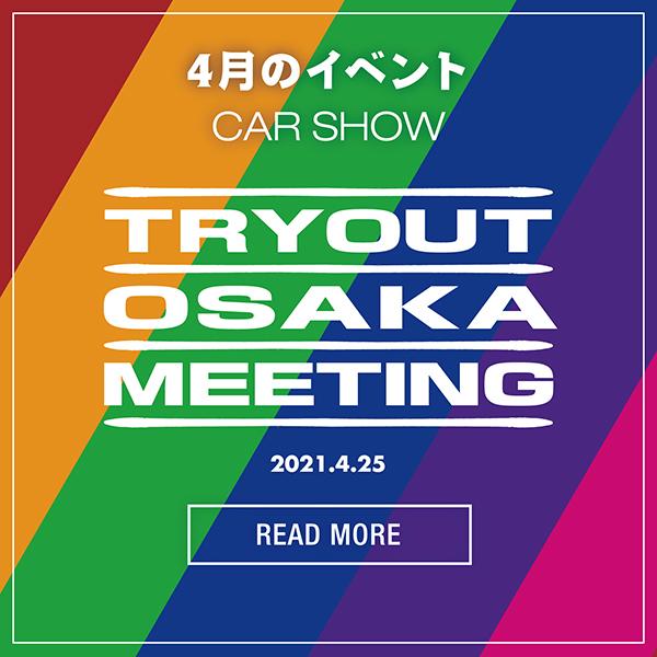 TRYOUT OSAKA MEETING 2021