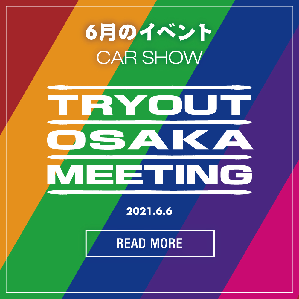 TRYOUT OSAKA MEETING 2021